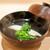 新ばし 星野 - 白魚と菜の花のお椀
