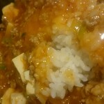 麺飯店 俵飯 - シャイニング!