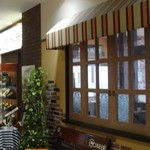 ベリーグッドマン - 昼下がりのお店外観