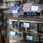 横浜紅谷 - 店頭の商品