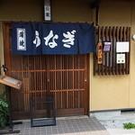 笹家 - 入口