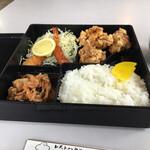 レストハウス青山 - 料理写真:アブラモノ オオイネ
