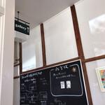 ヒカリノカフェ - 店内