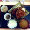 うおいち食堂 - 料理写真:アジフライ定食:800円