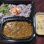 サハスラーラ - 薬膳チキンカレー&キノコとビーフのストロガノフ風カレー