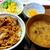 すき家 - 料理写真:牛丼ランチ大盛りしじみ汁変更