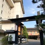 ホテル華乃湯  -