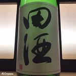浜味屋 - 田酒