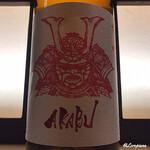 浜味屋 - 赤武 純米酒