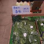 えるふ農国 - 料理写真: