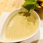 ラ・パッキア - スティック野菜のバーニャカウダ