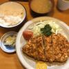 かつよし - 料理写真:ロースかつ定食@1,830円