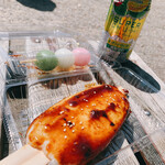 お休み処 桜茶 - 料理写真: