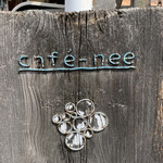 Cafe-nee -