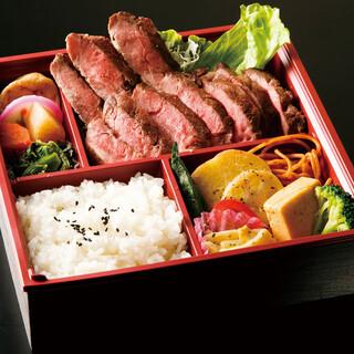 ステーキ弁当のご予約は前日17時、2個より配達します