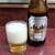やしろ食堂 - ドリンク写真:ビール中瓶