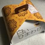 128750443 - 白いひまわり 972円(税込)