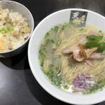 超純水採麺 天国屋 - 2020/4/5限定・浅利塩麺(浅利ご飯付)(1000円)