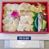 桃中軒 - 料理写真:沼津 香まだい寿司