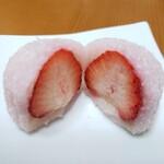 たけおか家 宗美 - 道明寺いちご餅(白餡のみ)