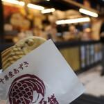 鳴門鯛焼本舗 - 十勝産あずき(200円+税)。紙の袋に入れてくれます。