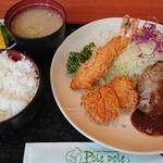 とんかつレストラン ポレポレ - 料理写真:ミックスランチ 920円(税別)全景