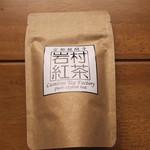 岩村紅茶 - お気に入りの ルンビニ農園FBOP