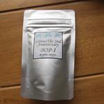 岩村紅茶 - 2周年の記念品で頂いた UVA BOP1
