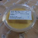 野の花シフォン - プリン、120円