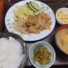 サンゴ亭 - 料理写真: