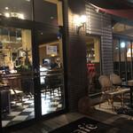 air cafe centralgarden  -