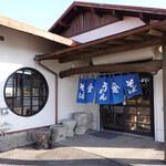忠太郎茶屋 -