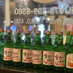 韓国バル イップニ -