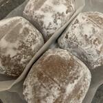 祇園饅頭 - にっき餅  170円