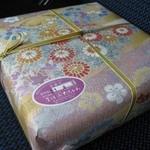 菓子處 たちかわ - 料理写真:丁寧な包装
