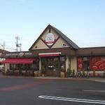 1288658 - BAKERY HOUSE My TOKUJI 外観
