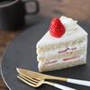 洋菓子店slow - 料理写真:苺のショートケーキ☆