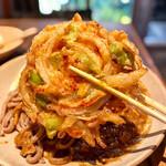 Kyoutoshijoukuwon - 桜えびと春野菜のかき揚げ
