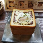128806720 - チーズカレージャンボトースト