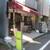 肉&オイスターバル TASSO - 外観写真:東五反田にございます