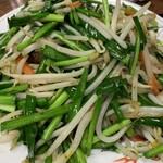 丸子飯店 - 料理写真: