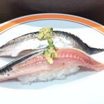 まわる寿司 博多魚がし - 富山産春いわし ¥230