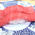 まわる寿司 博多魚がし - 中とろ ¥490