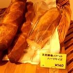 パンとお菓子の店 toco toco -