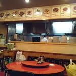 上海菜館 - 店内