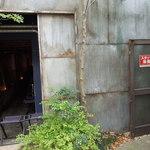 グリーンハウスアクア - 入口は右側