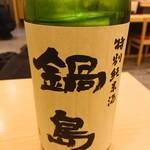 たまの里 - 鍋島 純米吟醸