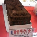 マキシム オキナワ  - 【ガトー・ウラソエ】と同じくらい好きな 【カラク】