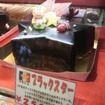 マキシム オキナワ  - 濃いよ~、まいう♡だよ~!!