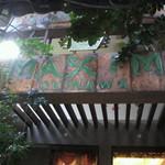 マキシム オキナワ  - いつも暗くて見えなかったけど、ロゴが頭のうえにありました。